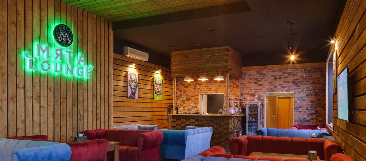 Фотогалерея - Кальянная Мята lounge в 1-м Гончарном переулке