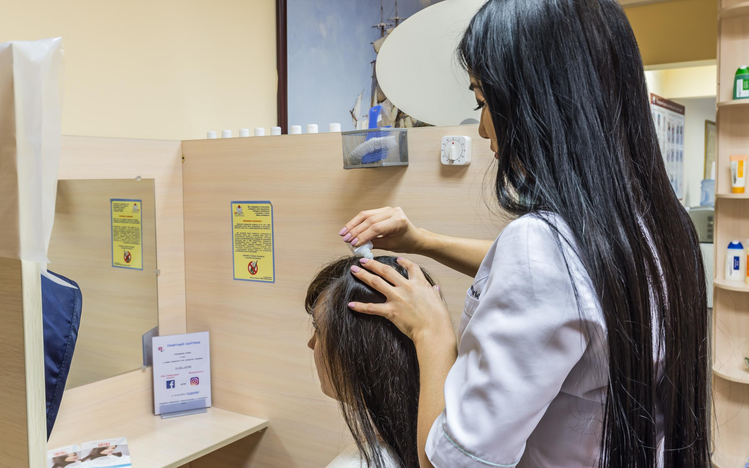 Planeta organica минеральная маска для роста волос отзывы