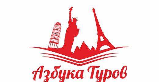 фотография Туристического агентства Азбука туров на улице Профессора Баранова, 34
