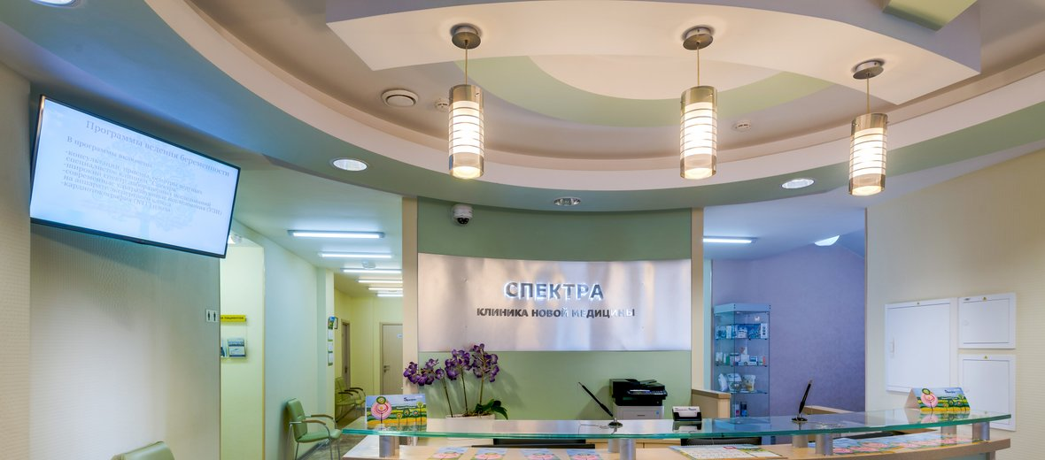 Фотогалерея - Лечебно-диагностический центр Spectra-VIP на улице Герасима Курина