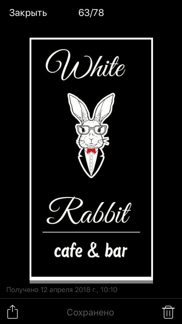 фотография Кафе-бара White Rabbit на проспекте Ленина