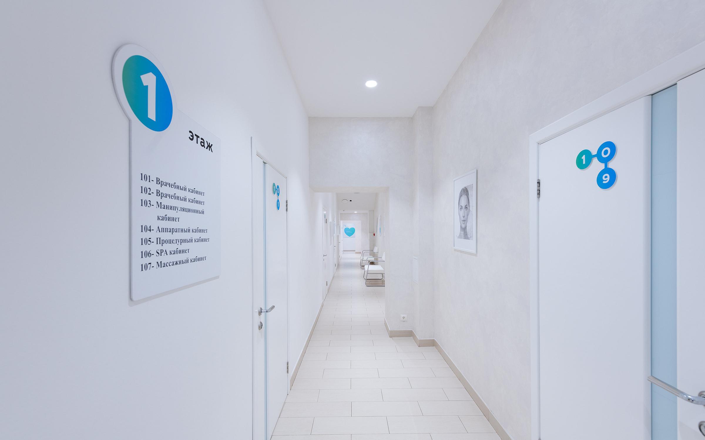 фотография Клиники инновационной косметологии GEN87 на улице Горького