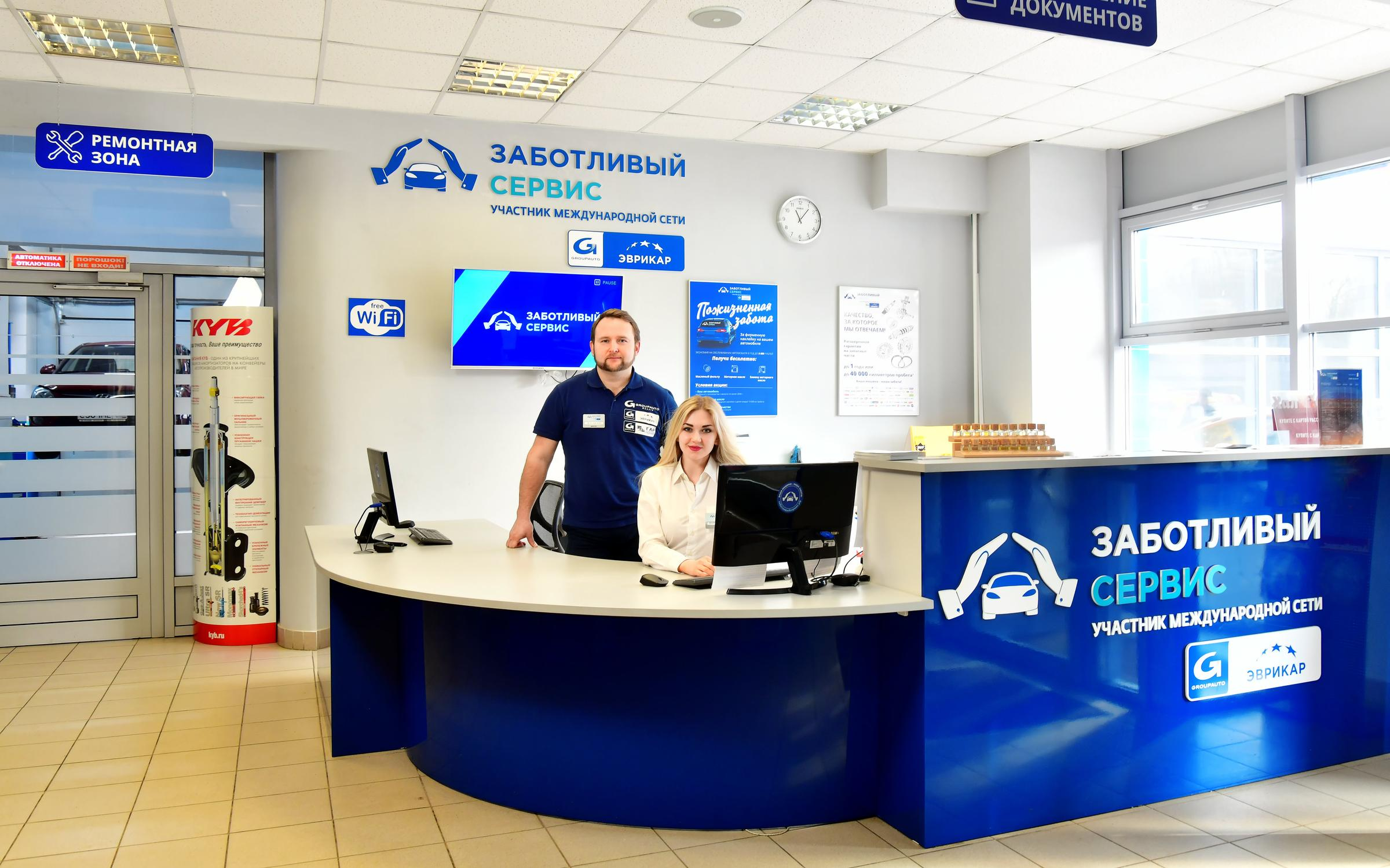 фотография Автосервиса Заботливый сервис на Федоскинской улице