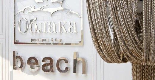 фотография Ресторана Облака в Хостинском внутригородском районе
