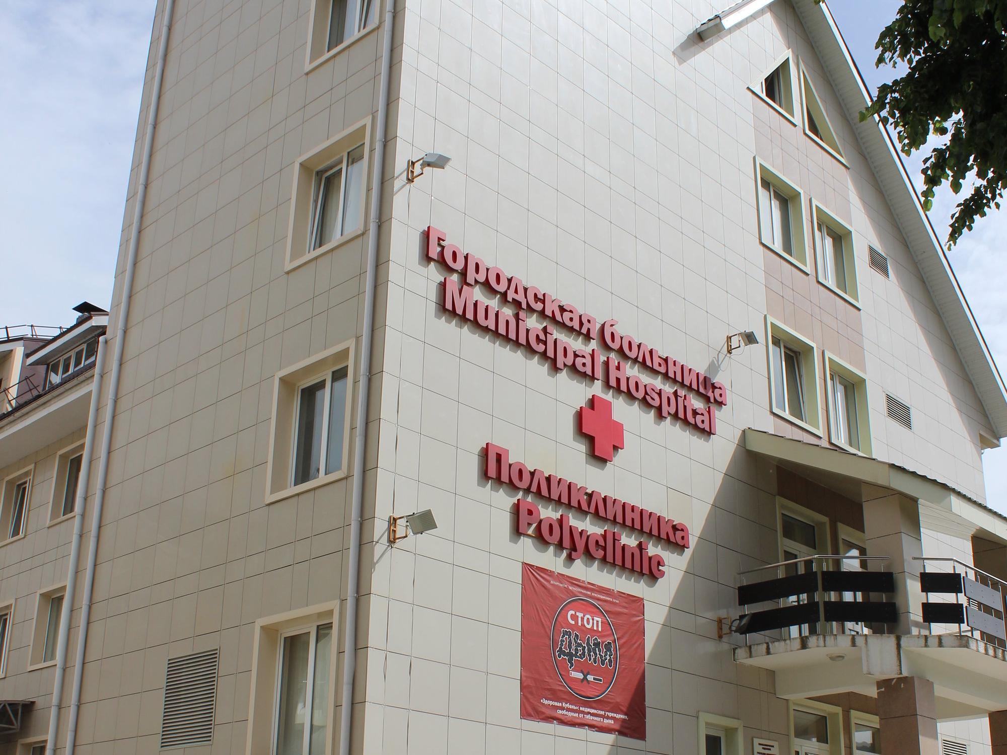 фотография Поликлиники в Красной Поляне