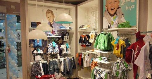 Магазин детской обуви екатеринбург адреса