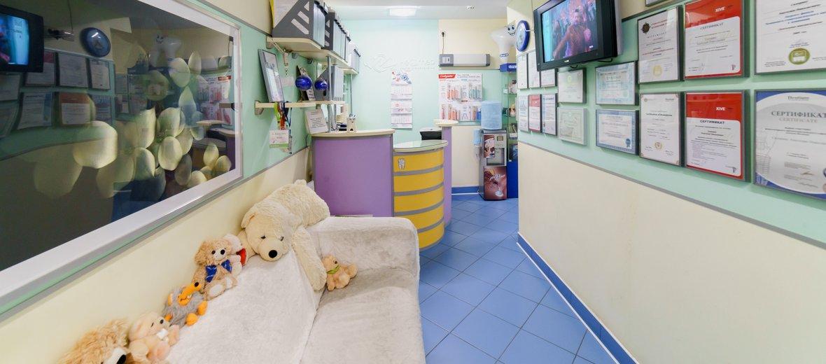 Фотогалерея - Центр стоматологии НеоМед на улице Родионова