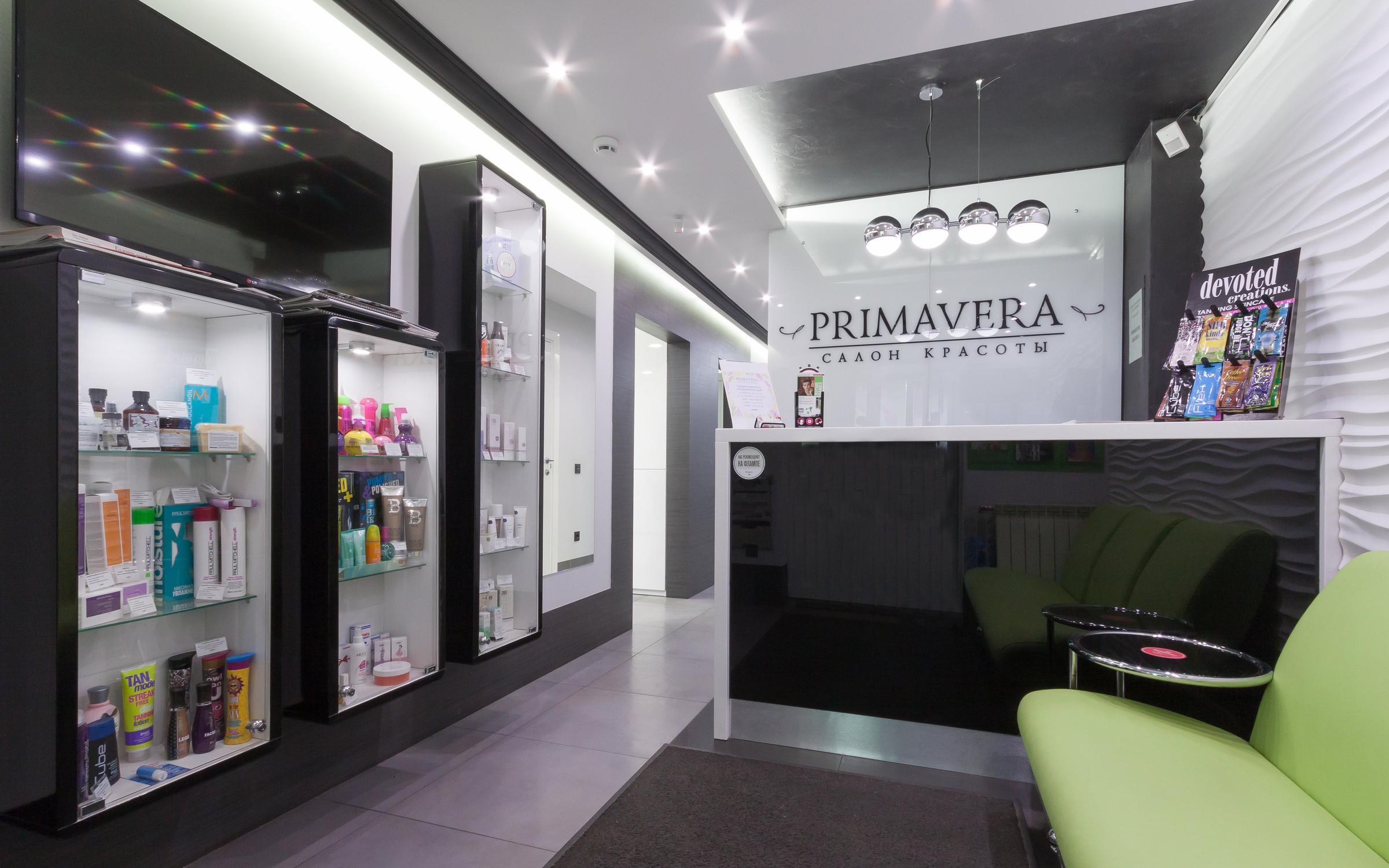 фотография Салона красоты Primavera на улице Академика Бардина