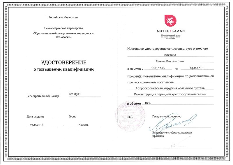 Документы для кредита в москве Приорова улица документы для получения кредита в сбербанке