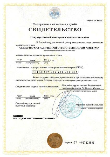 юридическая консультация алексеевская 101
