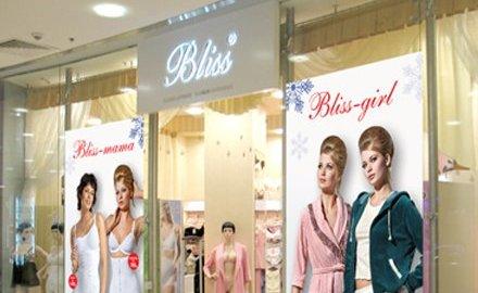 622c0e0defd7 Магазин одежды для беременных и нижнего белья Bliss в ТЦ Европейский -  отзывы, фото, каталог товаров, цены, телефон, адрес и как добраться - Одежда  и обувь ...