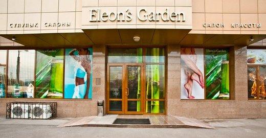 фотография Eleons Garden