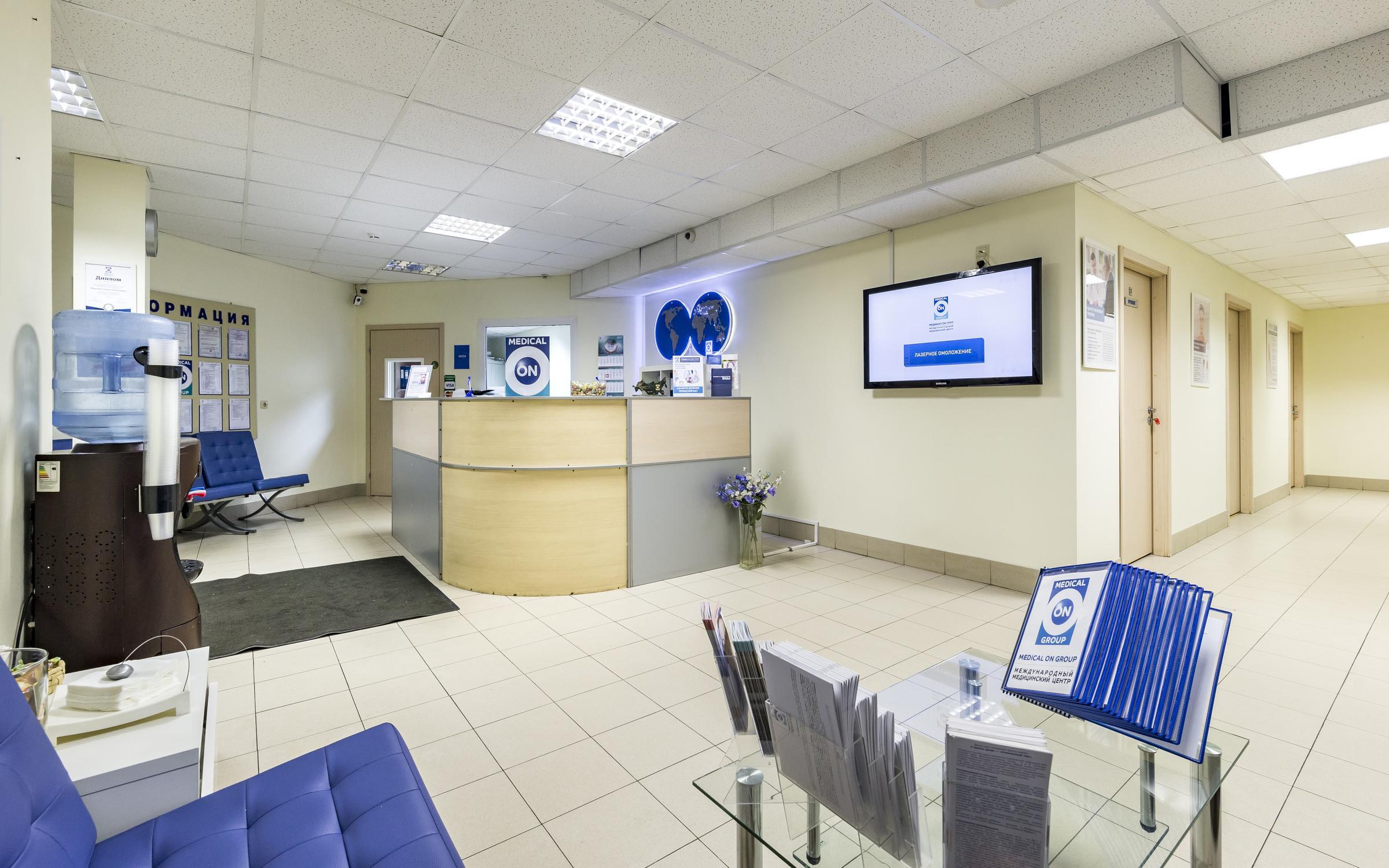 фотография Медицинского центра Medical On Group на Октябрьском проспекте в Люберцах