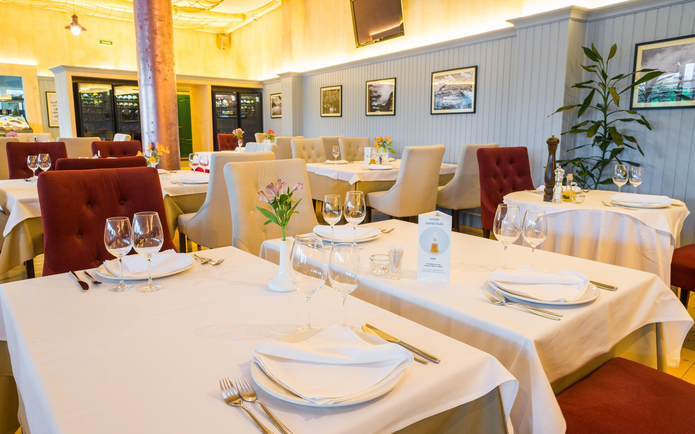 фотография Ресторана Porto Maltese на метро Приморская