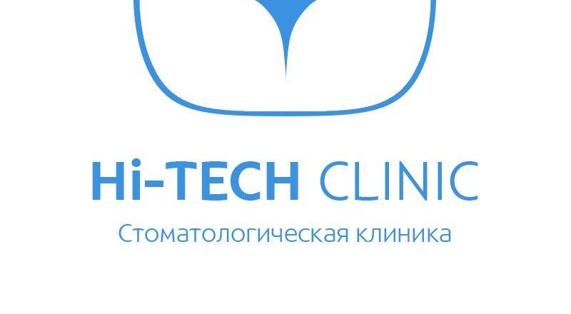 фотография Стоматологии Hi-Tech Clinic на улице Кирова в Люберцах