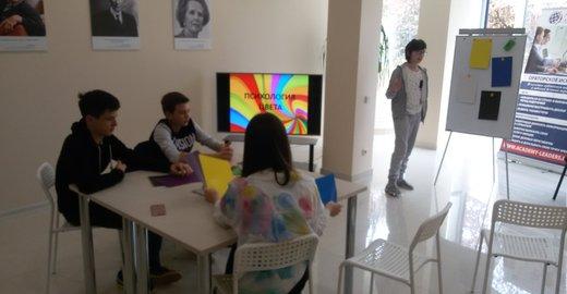 фотография Центр развития личности для детей, подростков и взрослых Академия Лидеров на улице Юных Ленинцев