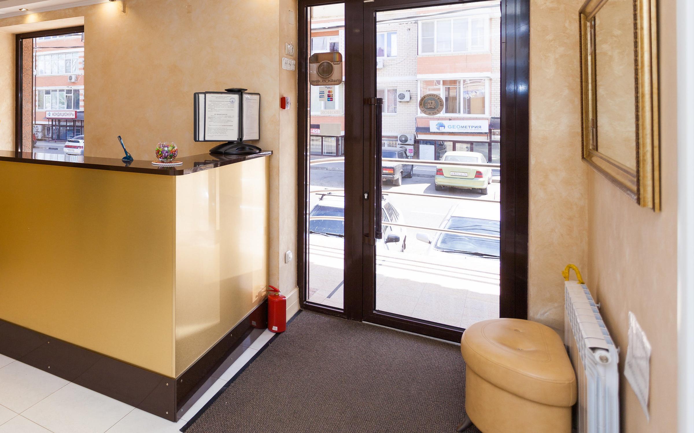 фотография Стоматологического центра Удин ЭС на улице 1 Мая
