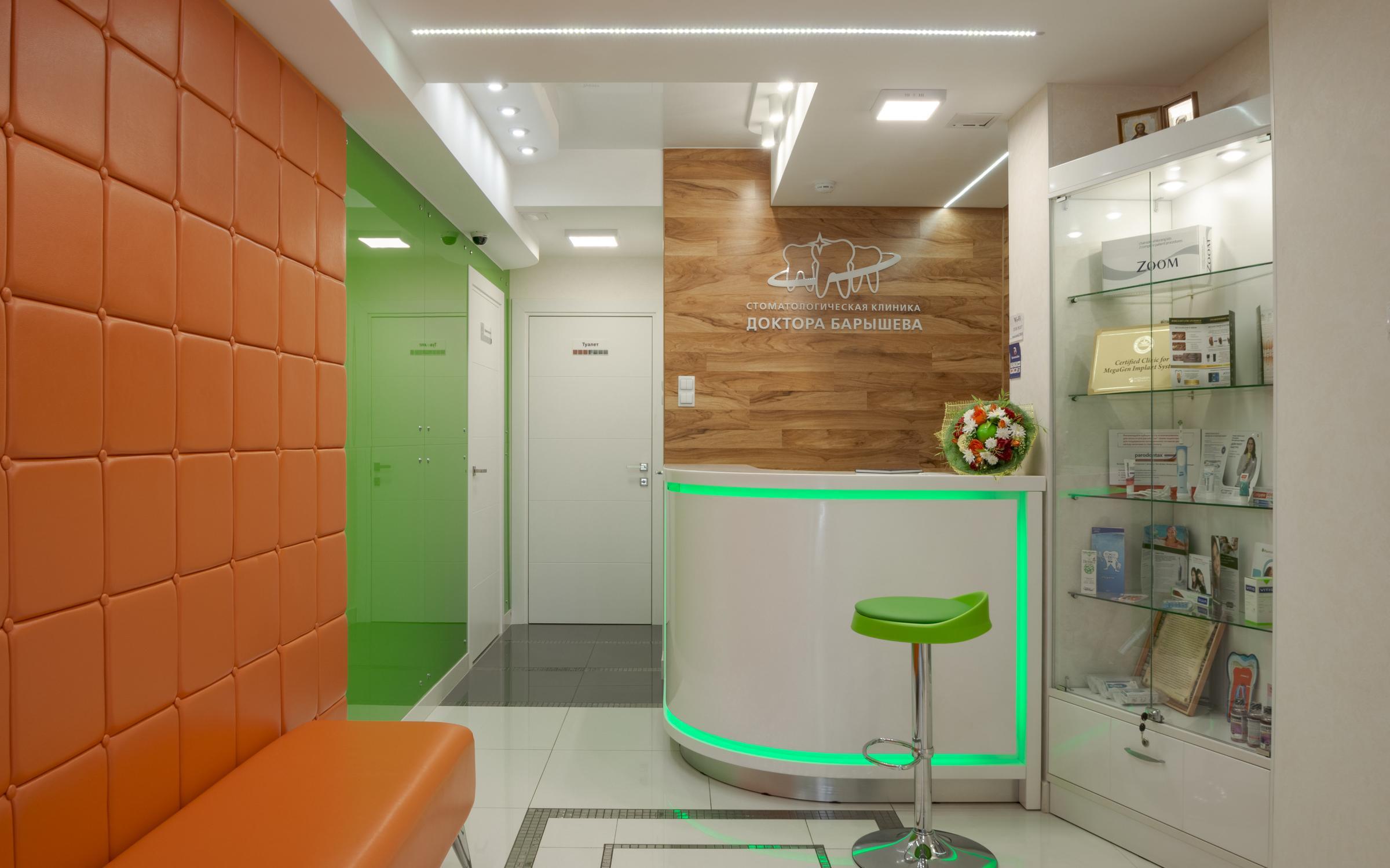 фотография Стоматологической клиники доктора Барышева на Московском шоссе
