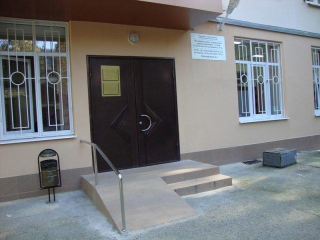 фотография Городской поликлиники №1 на улице Донской