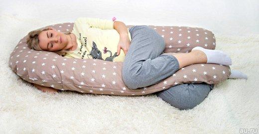 фотография Магазина одежды для беременных Лада