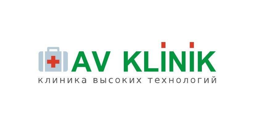 фотография Медицинского центра AV Klinik в селе Агой