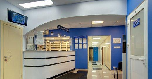 фотография Медицинского центра Зенит-медсервис