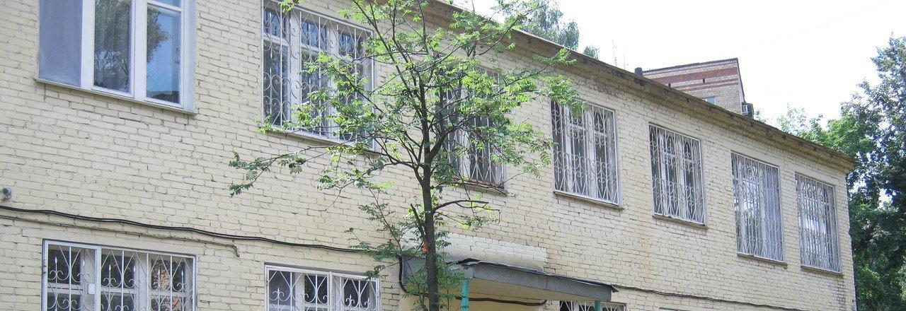 фотография Социально-реабилитационного центра для несовершеннолетних Горизонт в Балашихе