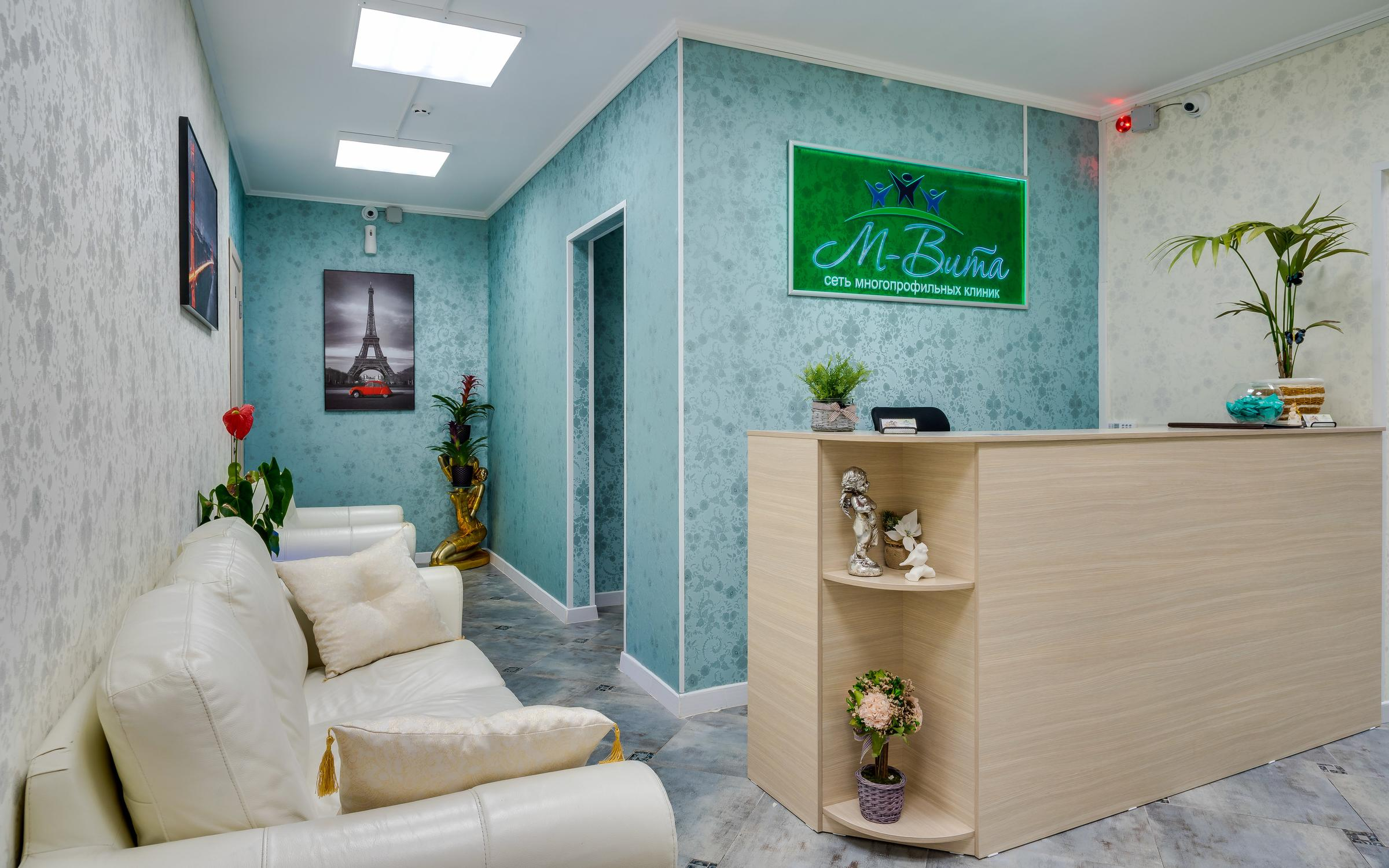 фотография Клиники М-Вита на Зеленоградской