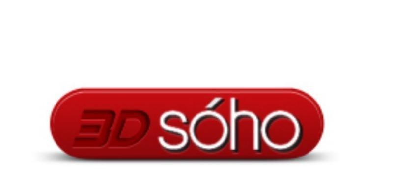 фотография Салона обуви Soho в ТЦ Щука