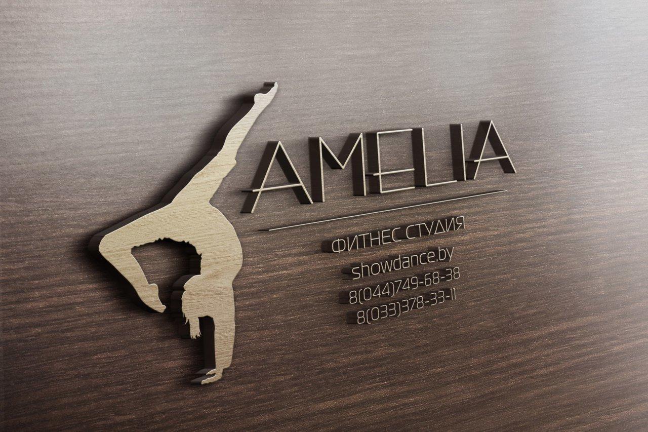 фотография Фитнес-студии Amelia на улице Якубова