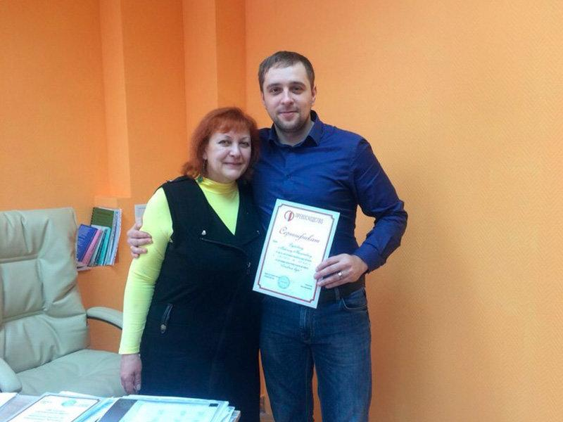 фотография Центр развития памяти и школа скорочтения Превосходство на улице Романова