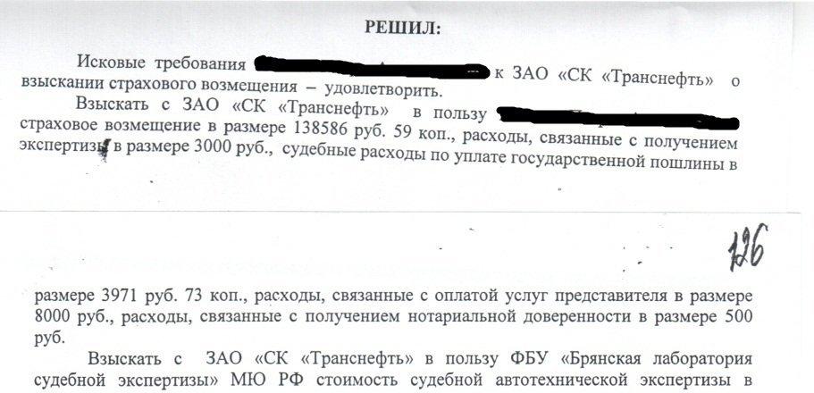 адрес юридической консультации в брянске