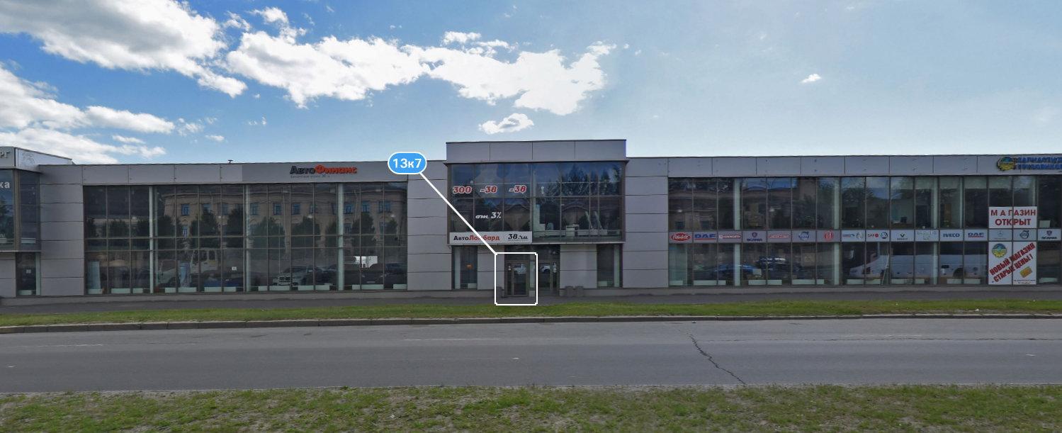 фотография Интернет-магазина автозапчастей THE-PARTS.RU в Санкт-Петербурге