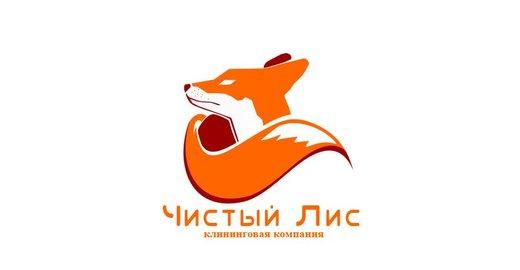 Как правильно выбрать клининговую компанию из Москвы?