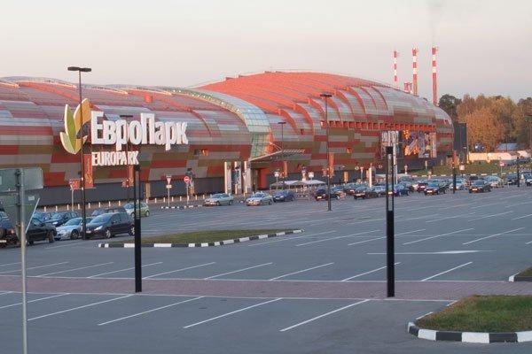 фотография ТЦ Европарк на Рублёвском шоссе