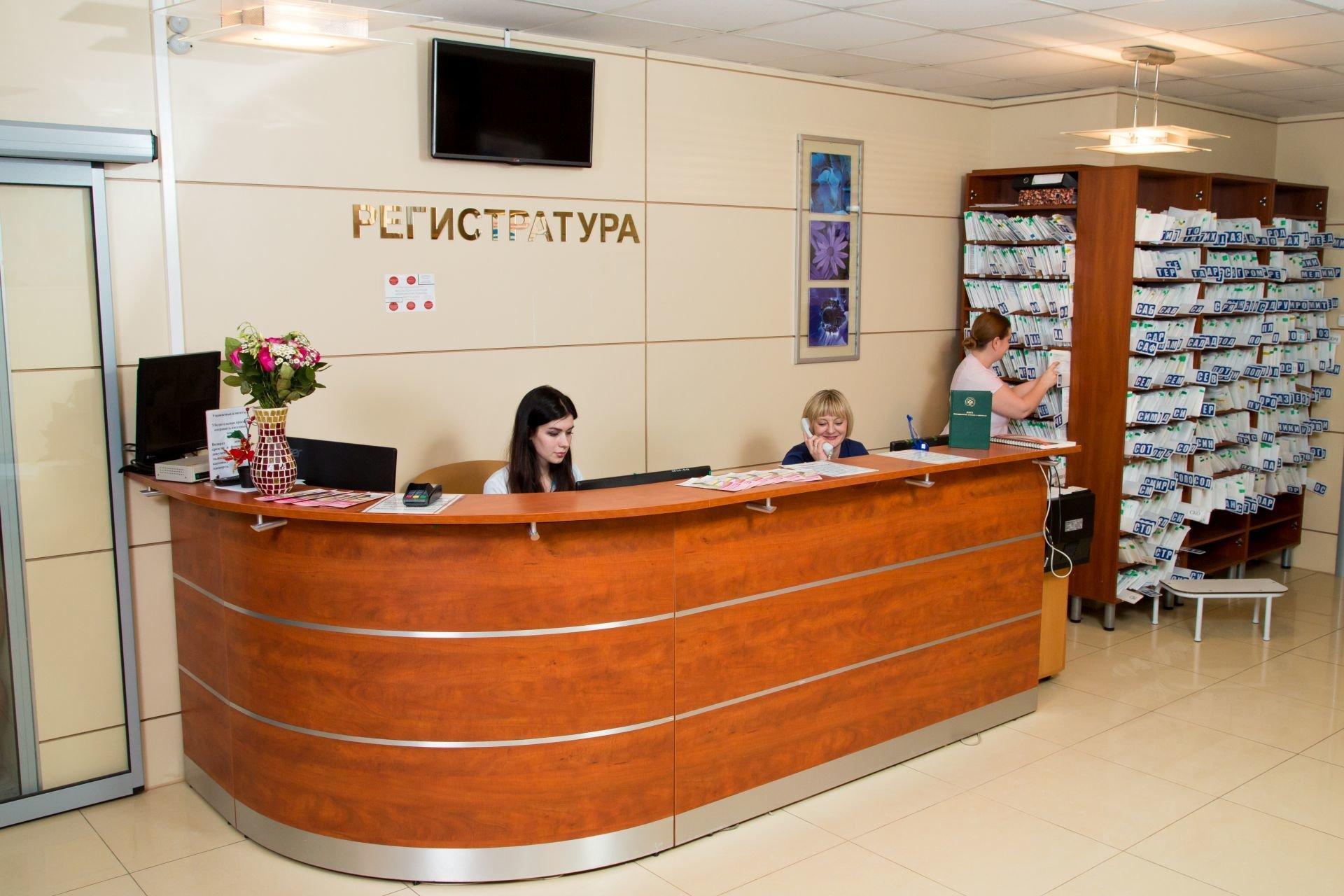 фотография Клиники гинекологии на метро Щукинская