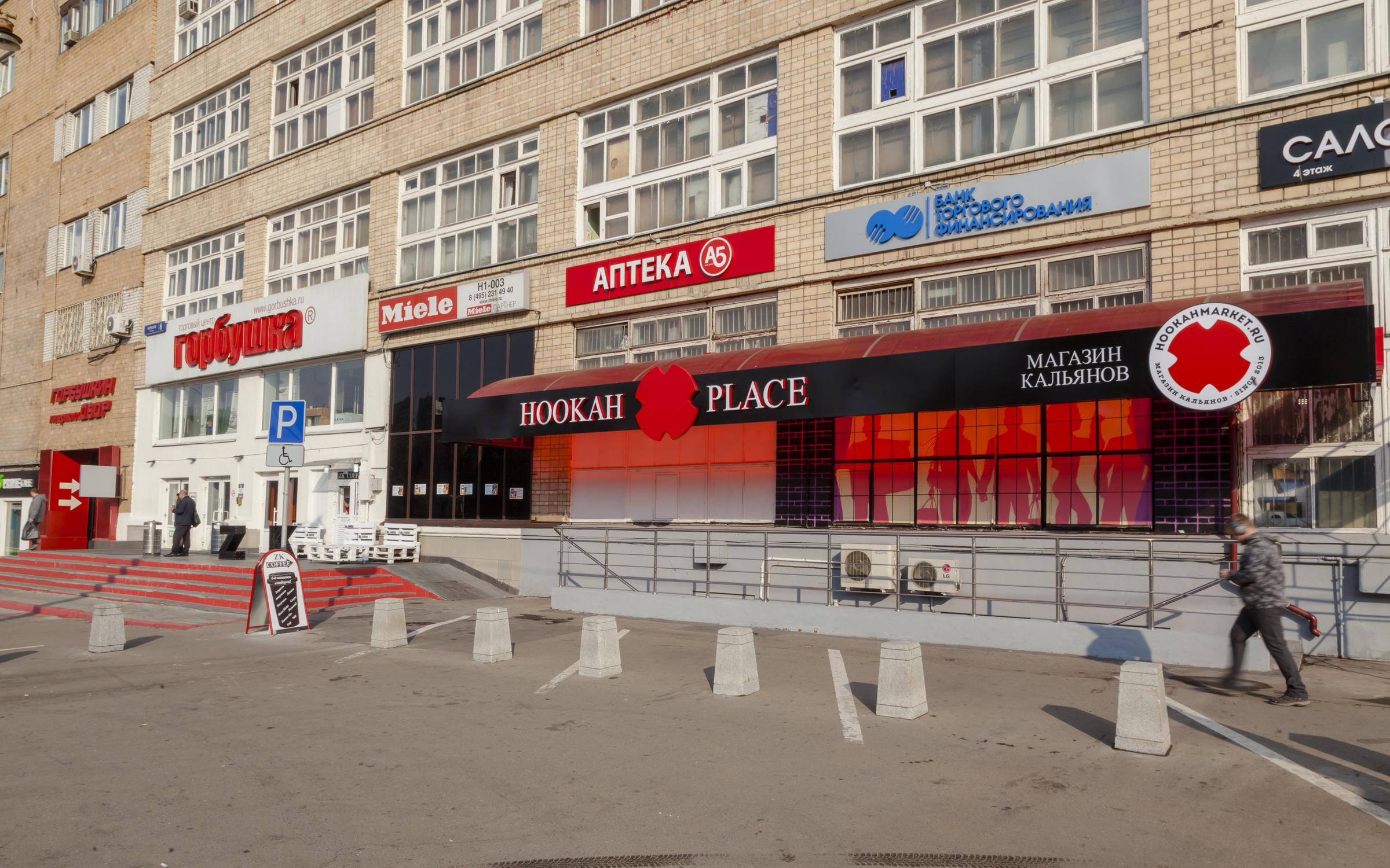 фотография ТЦ Горбушка на улице Барклая