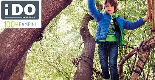 фотография Магазина детской одежды и обуви iDO OUTLET в ТЦ Детский мир