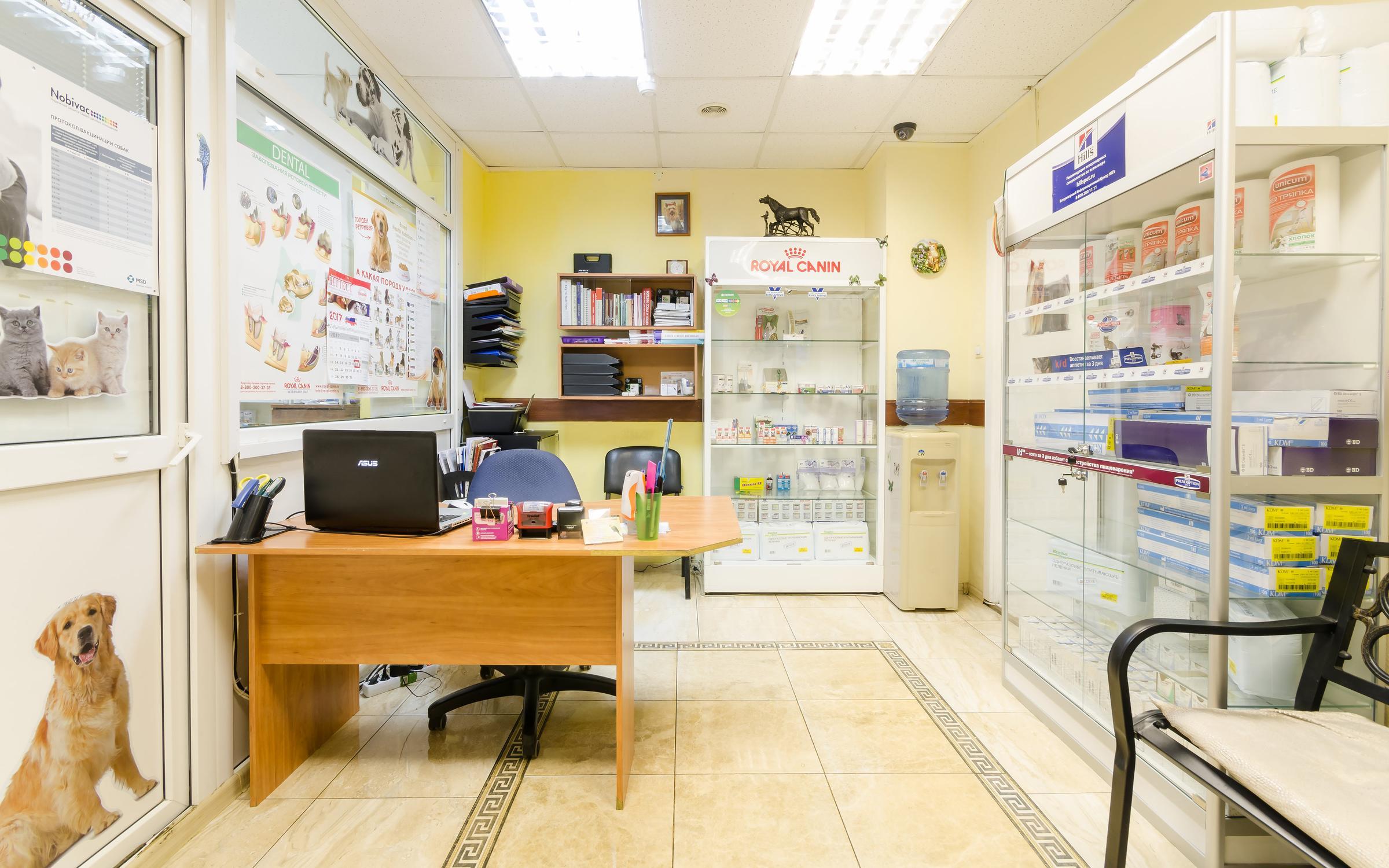 фотография Ветеринарной клиники Vet-Home-Help на Малой Почтовой улице