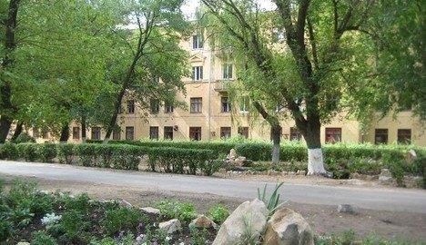 Краснодар больницы хбк