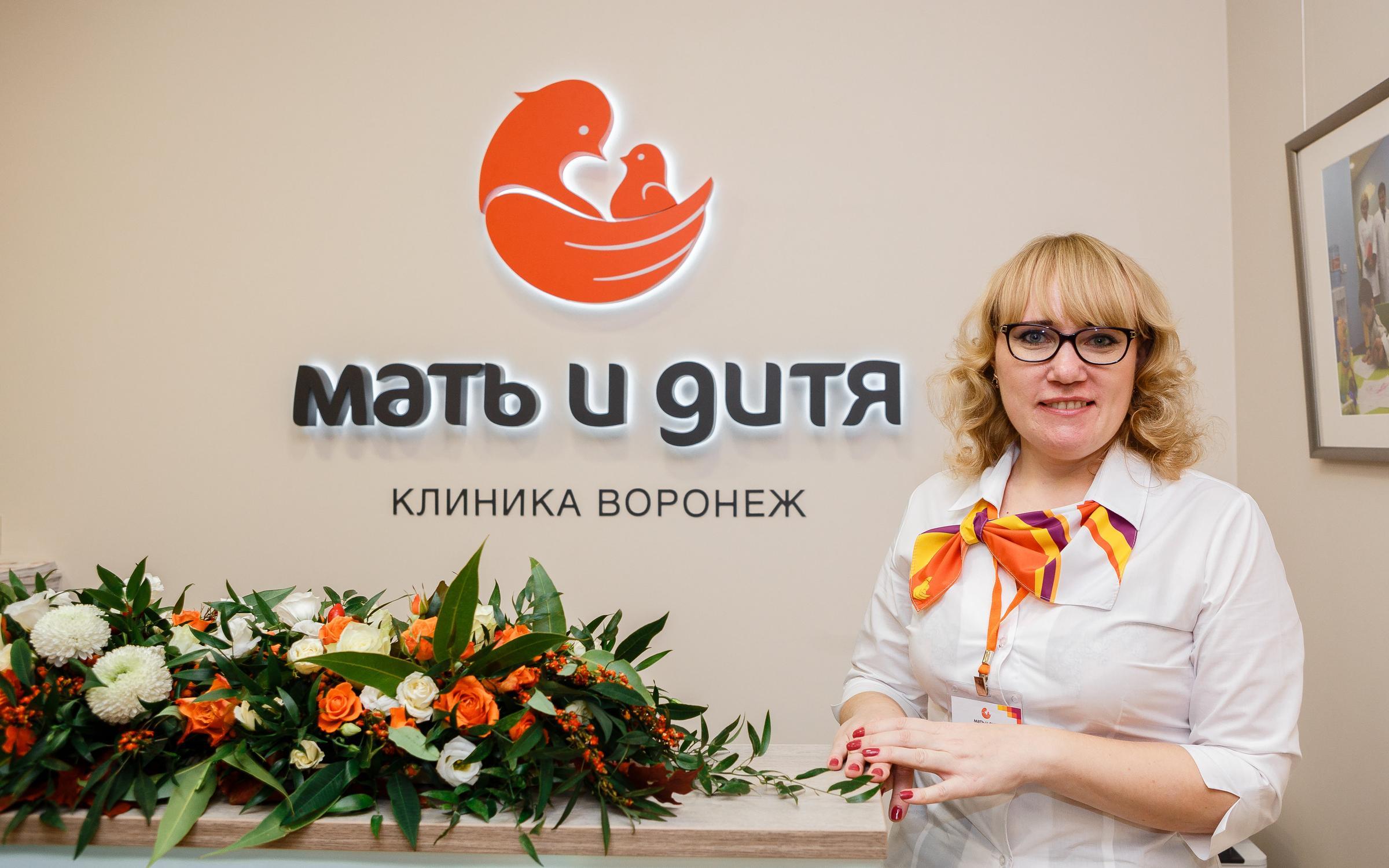 фотография Клиники Мать и дитя на Средне-Московской улице