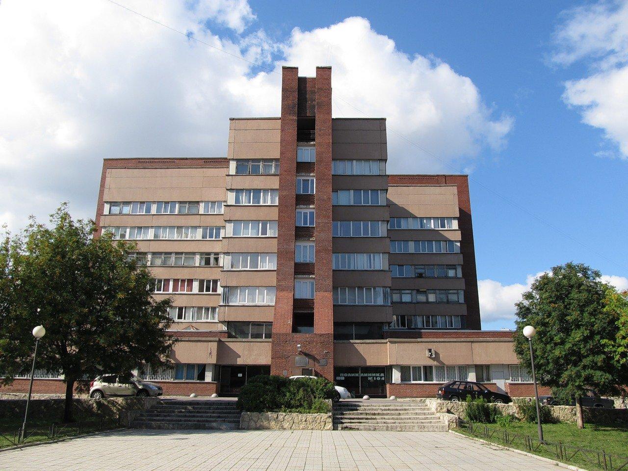 фотография Городского консультативно-диагностического центра №1 на улице Сикейроса