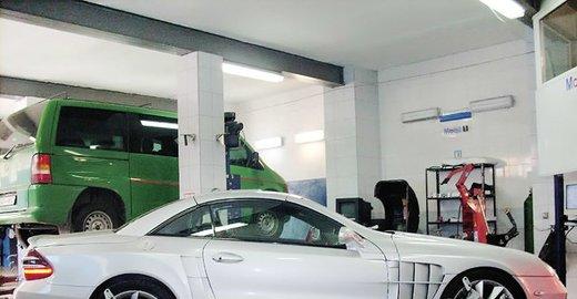 фотография Автотехнический центр Диас