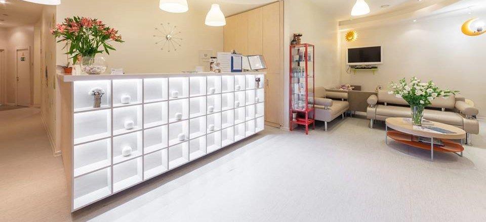 фотография Стоматологической клиники Доктор Пломбир на метро Дмитровская