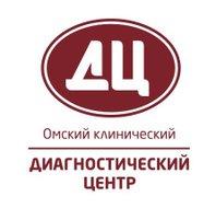 Клинический диагностический центр, Омск