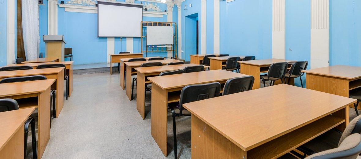 Фотогалерея - Базис, учебные центры