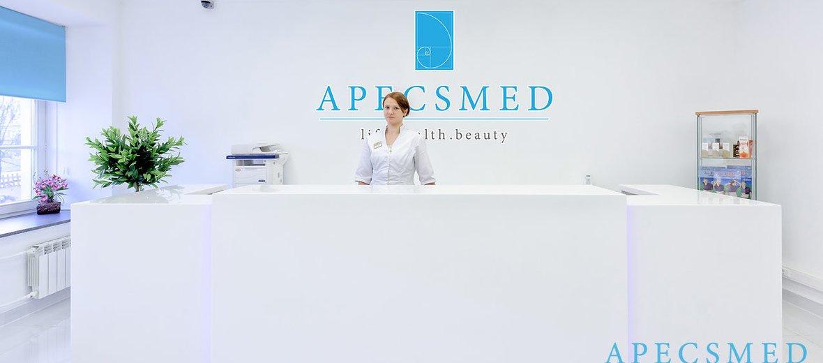 Фотогалерея - Клиника эстетической медицины и косметологии Апекс Мед