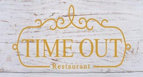 фотография Ресторанного комплекса TIME OUT в Курортном районе