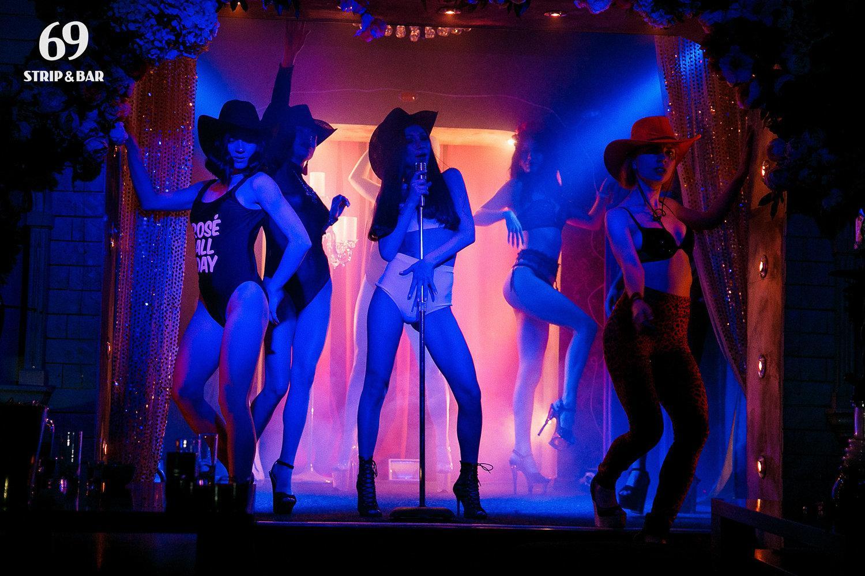 Ночной клуб казань 69 отель москва клуб 27 москва официальный сайт