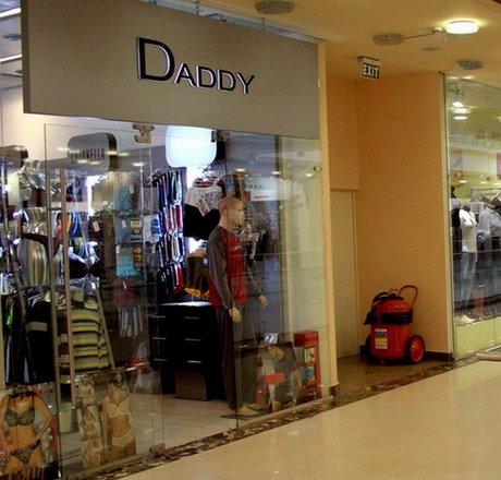 Магазин женского белья в тц рио вакуумный упаковщик бескамерный vortmax vm4